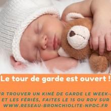 LE TOUR DE GARDE EST OUVERT !